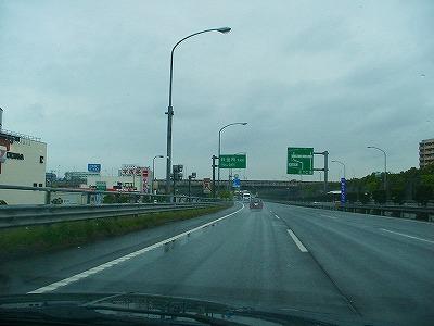 東関道を行く