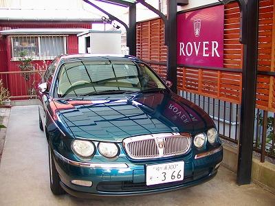 ROVER75 CLUB
